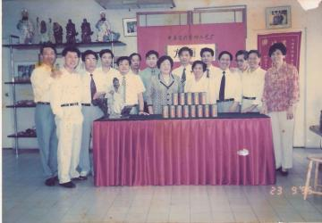 1993: Purple Clay Special Exhibition