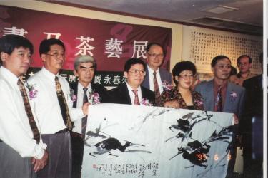 1995: Malaysia Famous Calligraphy Artist & Tea Exhibition