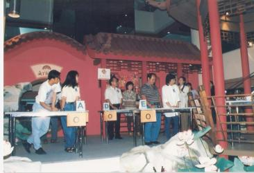 1995: King of Tea Event