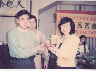 1996: 4th King of Tea Contest