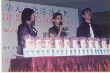 1999: Tea Sharing Event @ Mines Resort