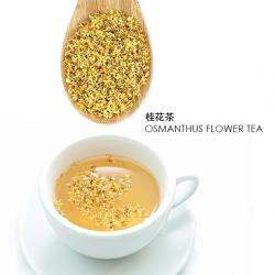 OSMANTHUS FLOWER TEA 桂花茶 50g