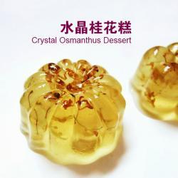 OSMANTHUS FLOWER TEA 桂花茶 50g