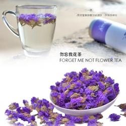 FORGET ME NOT FLOWER TEA 勿忘我花茶 50g