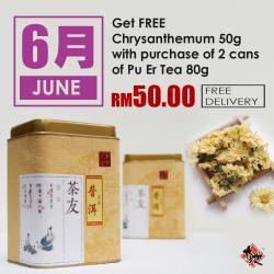 Pu Er Tea June Promotion
