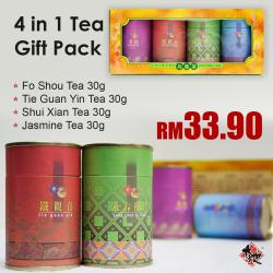 4 in 1 Oolong Tea