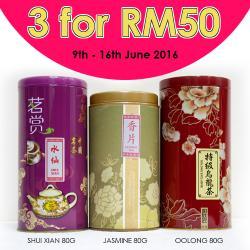 SHUI XIAN, JASMINE, OOLONG TEA PACK