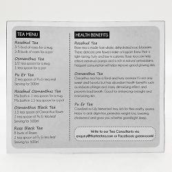 BEAUTEA (Rosebud Tea, Osmanthus Tea, Pu Er Tea)
