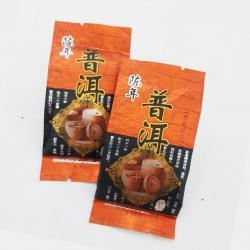 50058 Pu Er Tea 10g x 20pkts