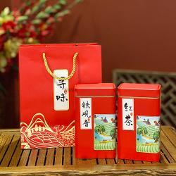 12354 12355 TEH TGY & RED TEA
