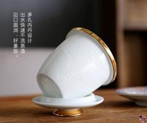 海水江崖-宝石蓝 TEA CUP BLUE