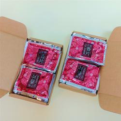12029 & 12028 TEH JASMINE (2BOX) & TEH OOLONG TGY (1BOX)