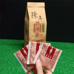 50100 & 12029 TEH PU ER TEA BAG (1BOX) & TEH JASMINE (2BOX)