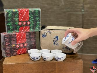 免费方便携带茶具 FREE TRAVEL TEA SET