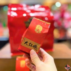 大红袍 TEH DA HONG PAO