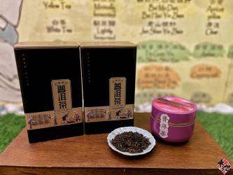普洱茶 BUY 2 FREE 1