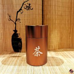 茶字铝茶罐 (褐色) ALUMINIUM CONTAINER (BROWN)