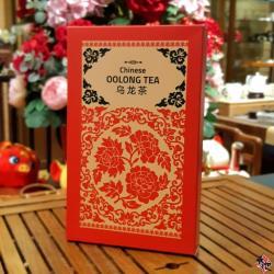 乌龙茶 TEH OOLONG TEA 80G x 3BOXES
