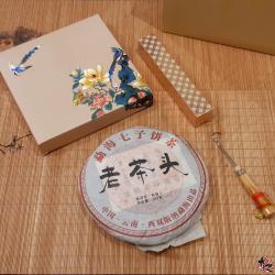 普洱茶饼 (老茶头) TEH PU ER 357G