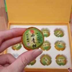 小青柑 TEH LEMON TEA 12PCS